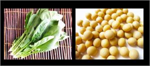 ほうれん草と大豆